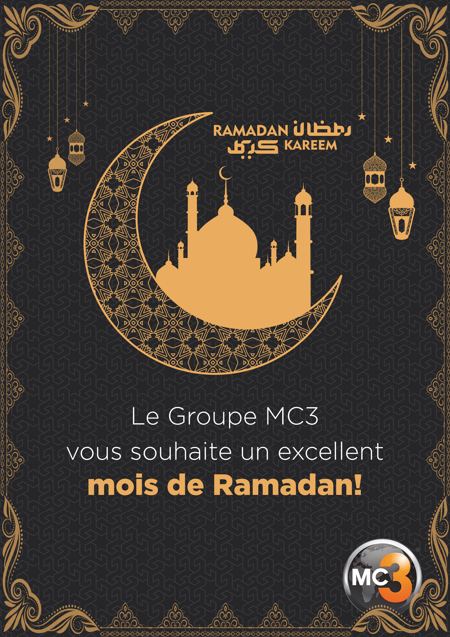 Bon Ramadan 2021